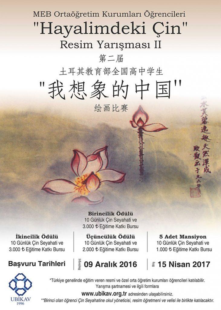 Hayalimdeki Çin Resim Yarışması 2017 Afişi
