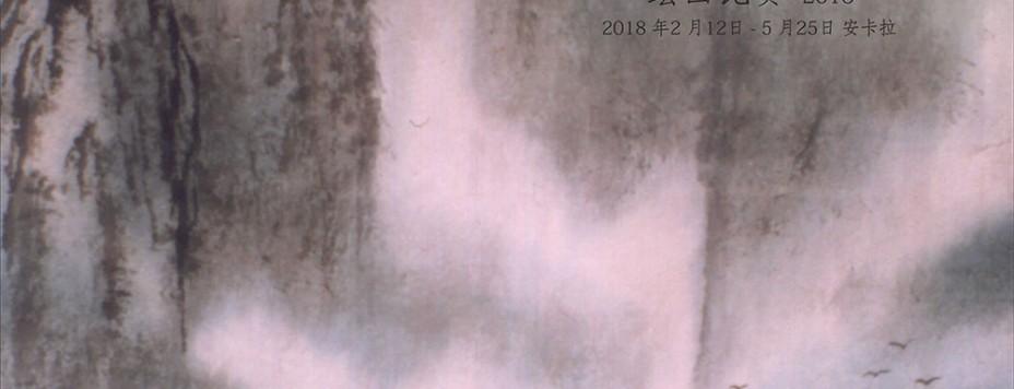 hayalimdeki-cin-resim-yarismasi-afis-16-5-18-v2